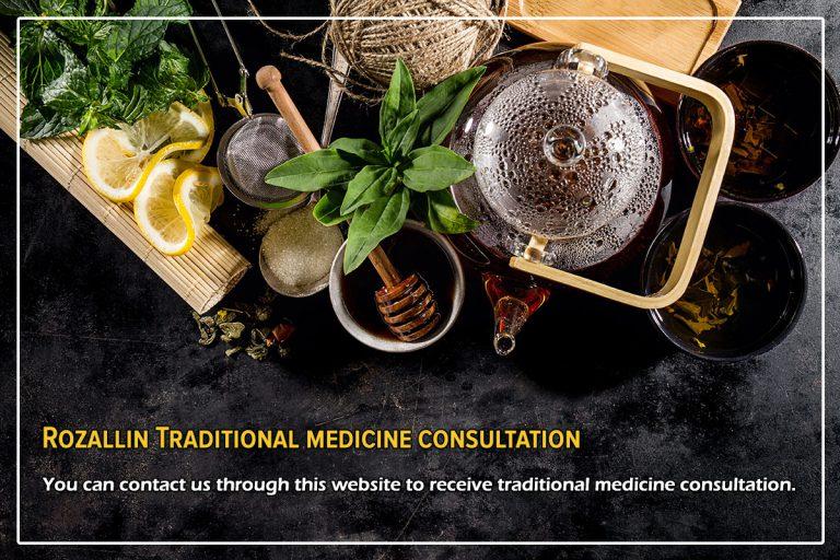Traditional medicine advice